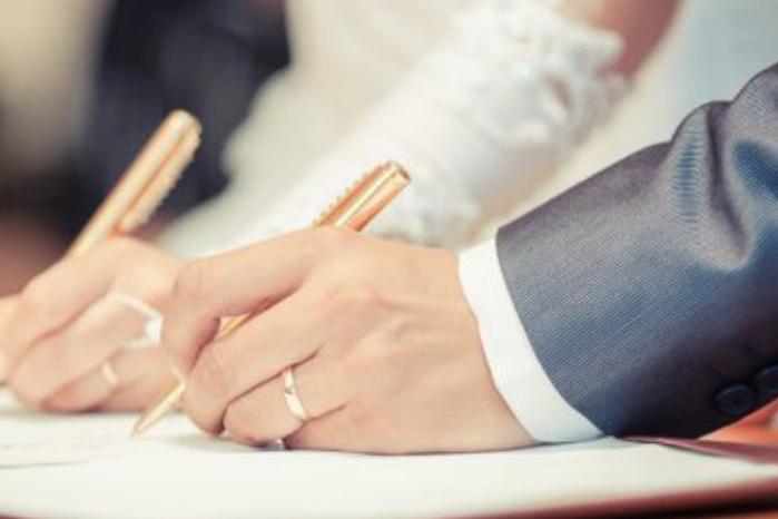 Registre mariage
